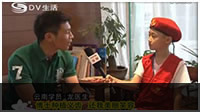 Professional dental implant, create beautiful smile - Shenzhen TV interview